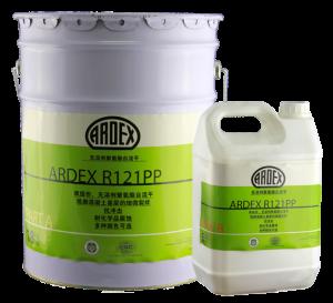 Full Product List I ARDEX Hong Kong